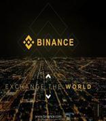 Binance回应3月7日遭遇黑客攻击事件:现已恢复提现 交易从未停过